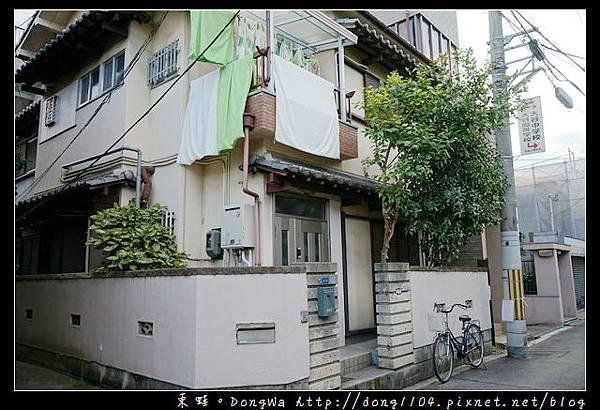 【大阪自助/自由行】大阪包棟住宿推薦 每晚每人千元起 多明哥之家 ‧ 天下茶屋