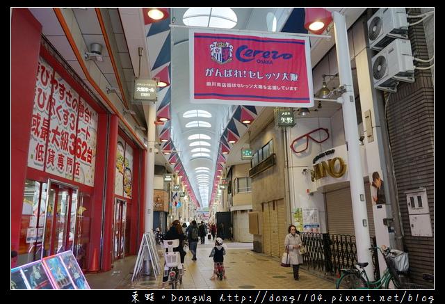 【大阪自助/自由行】AsiaYo 旅宿|駒川中野站住宿:簡約白色