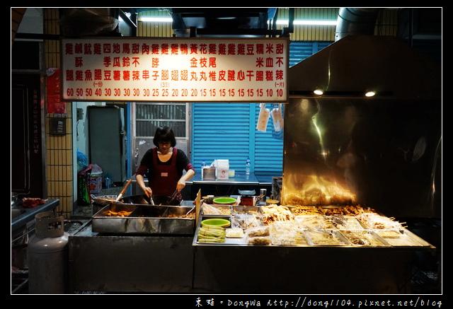 【宜蘭食記】冬山鄉宵夜 當地人推薦的香雞排鹽酥雞老店 船歌碳烤
