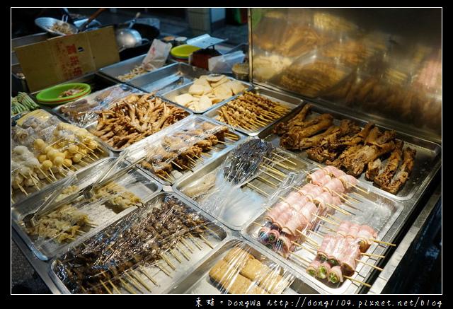 【宜蘭食記】冬山鄉宵夜|當地人推薦的香雞排鹽酥雞老店|船歌碳烤