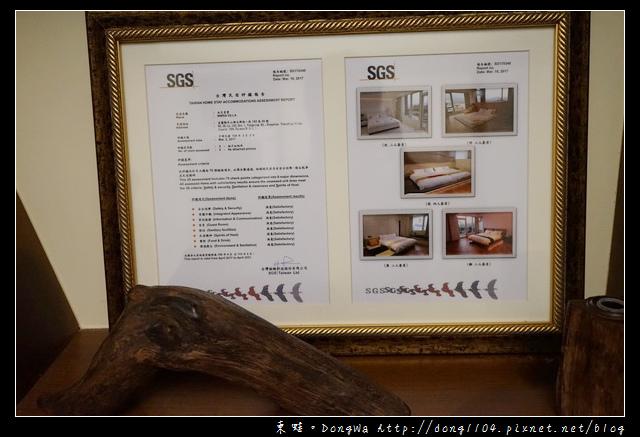 【宜蘭住宿】冬山鄉民宿 SGS 3S 認證 宜蘭合法民宿 水月星賞人文會館