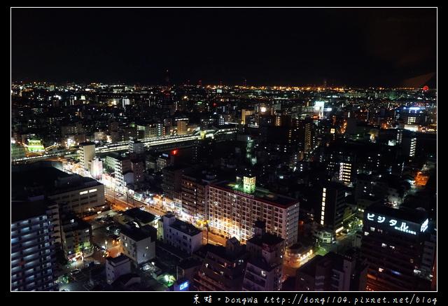 【大阪自助/自由行】大阪周遊卡免費景點 看大阪夜景推薦景點|浪速地標通天閣