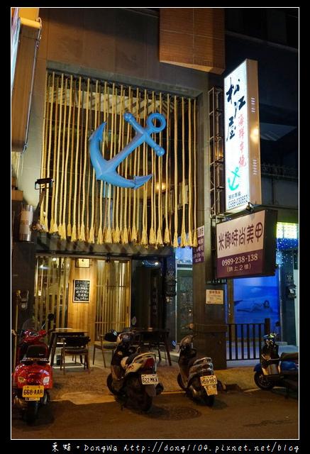 【新竹食記】新竹宵夜 城隍廟美食|每日新鮮海鮮直送 聚餐好選擇|松江屋海鮮串燒居酒屋
