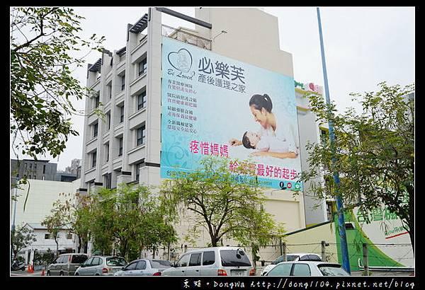 【台中月子中心】Be-loved 必樂芙產後護理之家|台中西屯區最新開幕月子中心