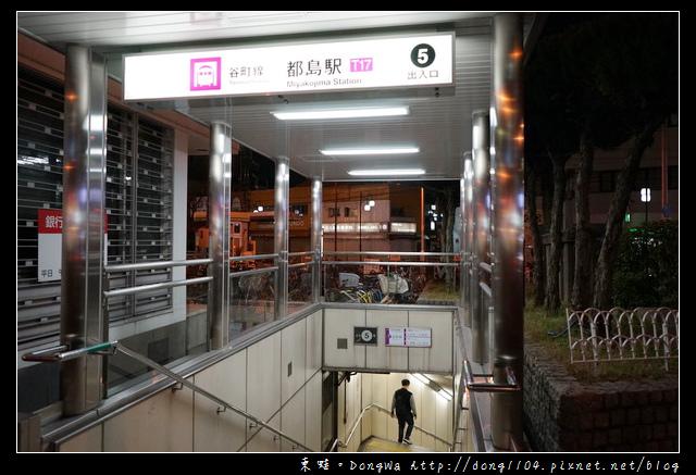【大阪自助/自由行】AsiaYo 旅宿|大阪都島站住宿:都島居