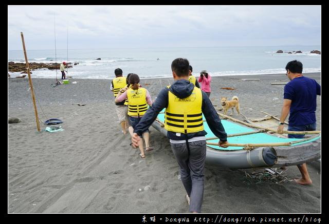 【台東遊記】東部海岸國家風景區行程推薦|海上活動漁筏體驗 月桃編織|都歷部落  Torik