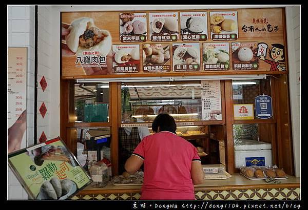 【台南食記】台南最台的伴手禮 感動台南人一甲子的美味 克林台包