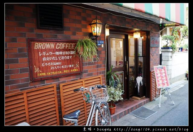 【大阪自助/自由行】大阪早餐|阪堺電車北天下茶屋站旁復古西式早午餐|咖啡倫巴 Coffee Rumba コーヒールンバ
