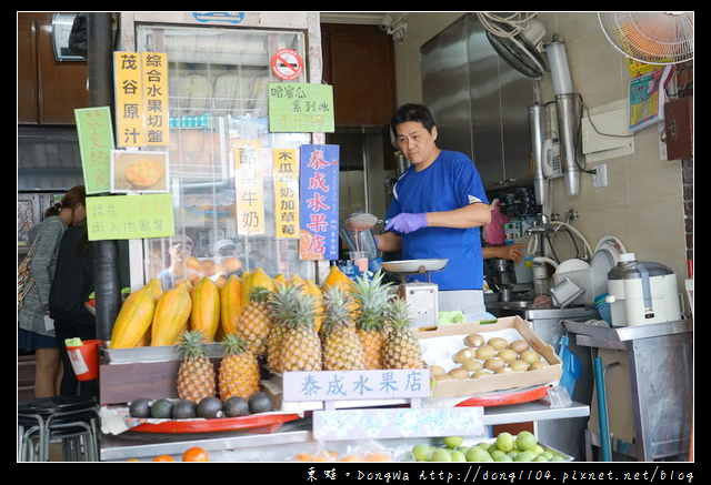 【台南食記】正興街排隊名店|好看也好吃的哈蜜瓜瓜冰|泰成水果店