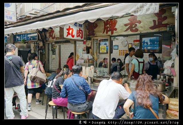 【台中食記】豐原廟東夜市美食推薦|正老牌豐原肉丸