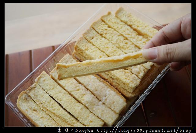 【花蓮伴手禮】花蓮名產推薦|奶油酥條 五行酥 紅玉火龍餅|花蓮縣餅菩提餅舖