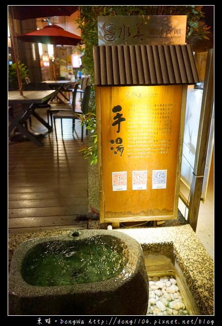 【台北溫泉】北投泡湯飯店推薦|雅緻雙人房 大面窗美景|水美溫泉會館