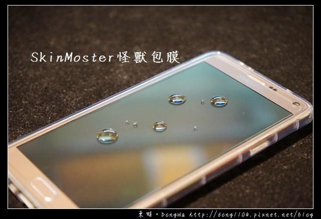 【信義手機包膜】SkinMoster 怪獸包膜|迷幻渲染愛現殼 怪獸日本高透光強化玻璃貼