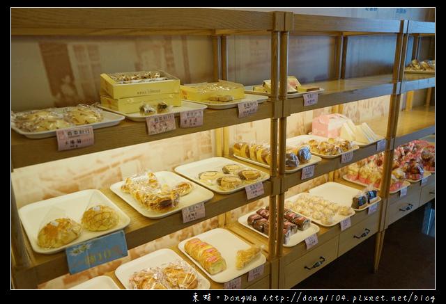 【台中食記】豐原伴手禮推薦|豐原糕餅老字號 創始於1935年|義華餅行 鹹蛋糕