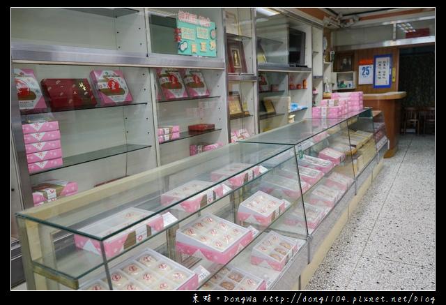 【台中食記】豐原伴手禮推薦|創於西元1900年 鎮店之寶:蛋糕捲 鹹蛋糕|雪花齋餅行