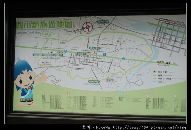 【台東遊記】關山鎮免費景點|關山鎮農會休閒旅遊中心 米國學校農夫市集