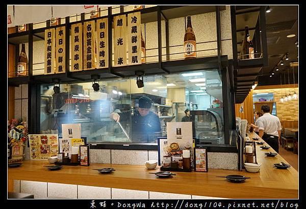 【新北食記】林口日本料理 港口直送鮮魚 林口三井outlet 饗和民炭火串燒居酒屋
