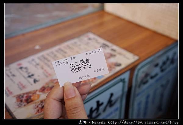 【大阪自助/自由行】新世界超人氣章魚燒 多達七種不同口味醬料 串かつ・たこ焼き 味の大丸