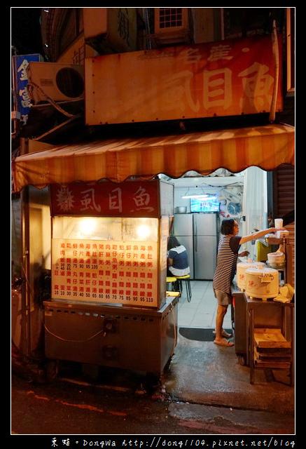 【台北食記】北投宵夜|好吃美味虱目魚粥|北投無剌虱目魚