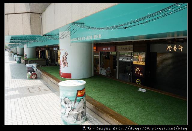 【台北遊記】北投最新商店街 溫泉主題文創一條街| BADOU 新北投文創天地