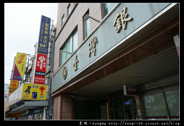 【淡水住宿】淡水合法旅店 淡水捷運站旁|淡水 openroom 景觀時尚旅店