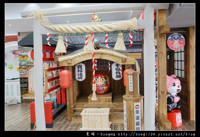 【新北遊記】淡水免費景點 東京大阪特色拍照環境|日藥本舖淡水老街門市