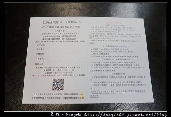 【板橋沙發工廠】沙發永久保固 訂製款/復刻版訂做 虹寬沙發專業製造工廠 Hong Kuan Sofa