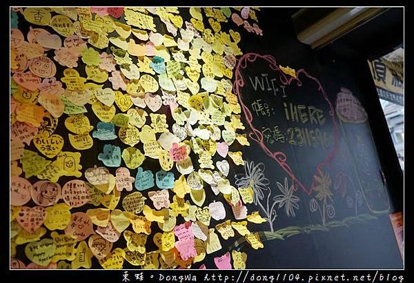 【台北食記】萬華下午茶 英式精品奶茶名店 招牌松露鮮奶茶  iHERE tea & cafe