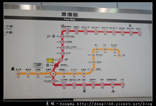 【高雄遊記】高雄捷運初體驗|高雄必遊地標光之穹頂