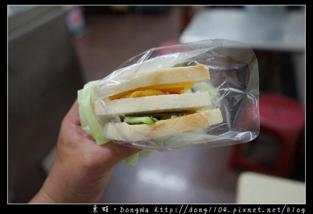 【高雄食記】鹽埕區碳烤三明治 50年老店|大ㄎㄡ胖碳烤三明治