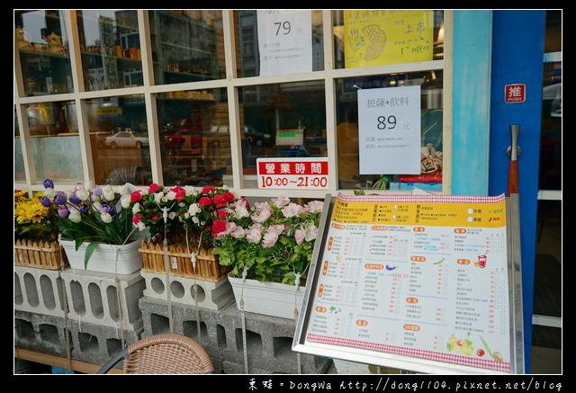 【桃園食記】平鎮簡餐下午茶推薦|私房料理 現點現做|1+啡食館
