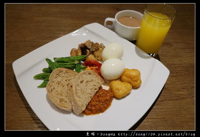 【台北住宿】台北車站住宿旅館推薦|好吃又美味的精選早餐|旅樂序精品旅館