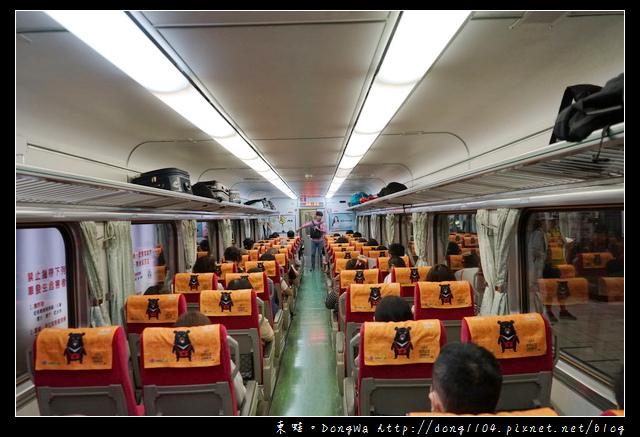【綠島遊記】往綠島交通方式介紹 台鐵往台東車站 富岡漁港坐凱旋二號往綠島