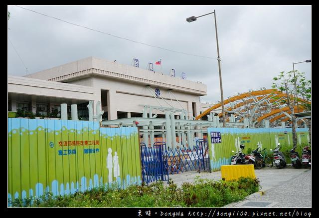 【綠島遊記】往綠島交通方式介紹|台鐵往台東車站 富岡漁港坐凱旋二號往綠島