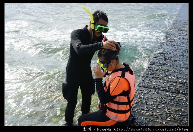 【綠島遊記】綠島浮潛|探訪美麗繽紛的綠島海底世界|綠島美人魚浮潛