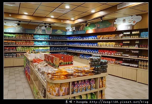 【綠島遊記】綠島伴手禮專賣店|超多試吃品|饕海王綠島特產文化館