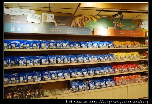 【綠島遊記】綠島伴手禮專賣店 超多試吃品 饕海王綠島特產文化館