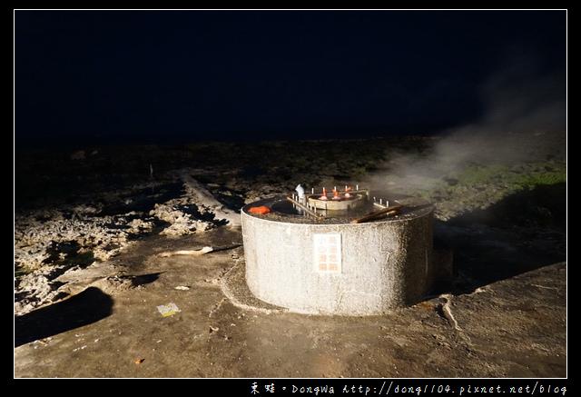 【綠島溫泉】綠島景點推薦|世界三大海底溫泉之一|朝日溫泉