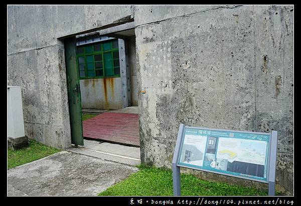 【綠島遊記】綠島免費景點推薦 綠島人權文化園區 國防部綠島感訓監獄(綠洲山莊)