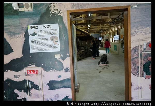 【綠島遊記】綠島免費景點推薦 新生訓導處模型展示館 福利社遺蹟