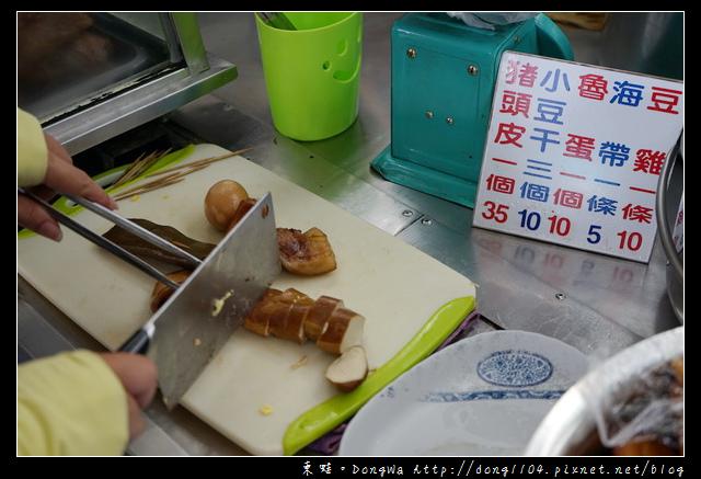【新北食記】新莊牛肉麵 輔仁大學人氣美食推薦|小菜自己切 麵好了自己端|老葉牛肉麵