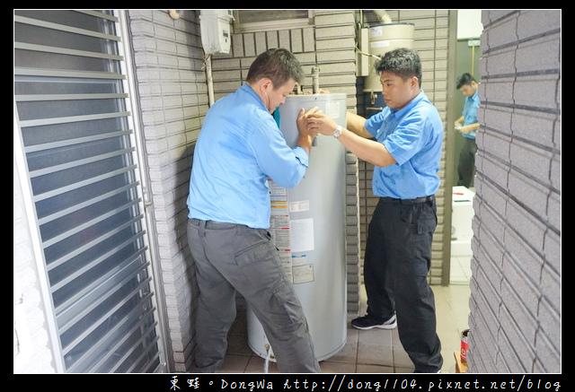 【台北熱水器推薦】Dyhot東湧全預混瓦斯熱水器 安心專業安裝 五年免費保固 業界最低一氧化碳排放