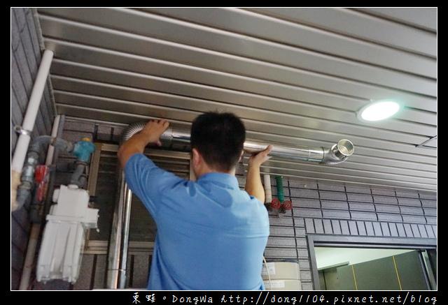 【台北熱水器推薦】Dyhot東湧全預混瓦斯熱水器|安心專業安裝 五年免費保固|業界最低一氧化碳排放