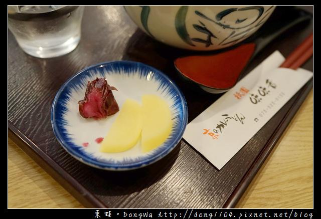 【大阪自助/自由行】京都咖哩烏龍麵 中文菜單 味味香 京のカレーうどん