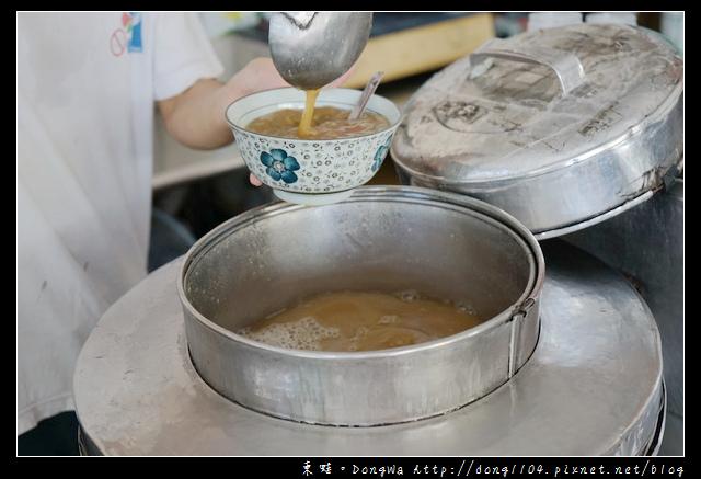 【台東食記】台東在地特色觀光美食 創立於民國53年|幸福綠豆湯