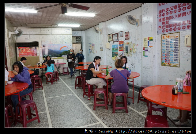 【台東食記】台東六十年在地老店|當天手工現做 每天限量500碗|卑南豬血湯