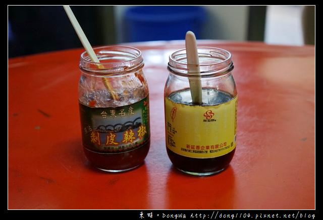 【台東食記】台東六十年在地老店 當天手工現做 每天限量500碗 卑南豬血湯
