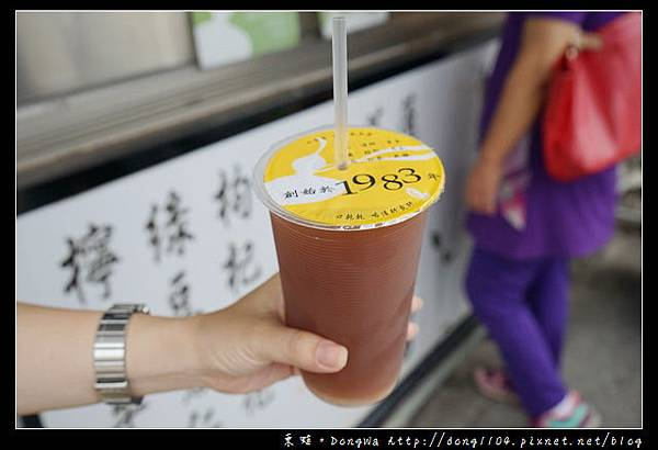 【台東食記】台東老店茶飲 創立於1983年 神農百草苦茶