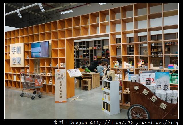 【特力屋俯衝車DIY】特力屋士林店手創空間|DIY手創課程