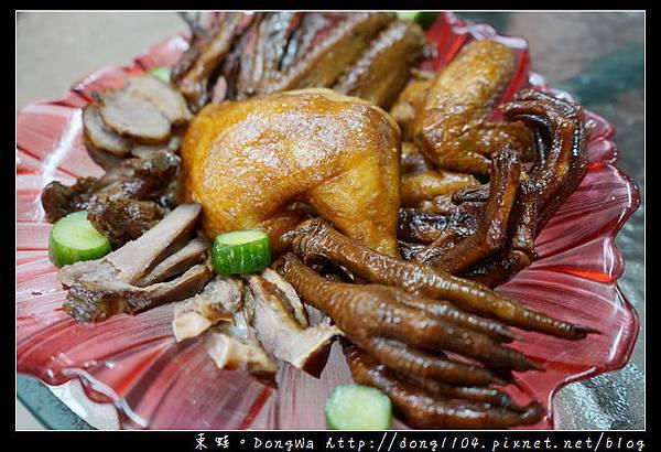 【新北食記】新莊滷味|傳承四代的好味道 正港福州老滷|廣福味